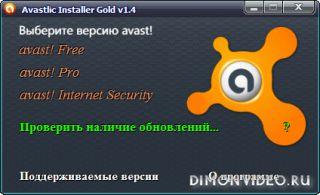 Avastlic Installer Gold