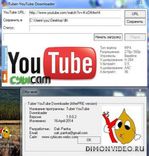 Tuber YouTube Downloader