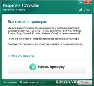 Kaspersky TDSSKiller (Portable)