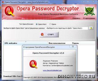 OperaPasswordDecryptor