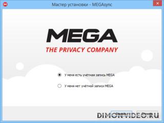 MEGAsync 4.2.5