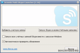 Seaside Multi Skype Launcher