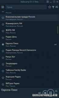 Radiocamp