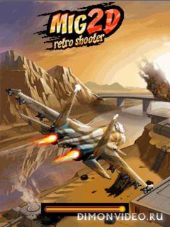 Mig 2D: Retro shooter