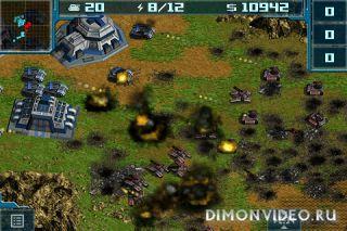 Art of war 2 ONLINE