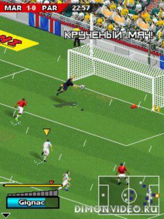 Reall Football 2012