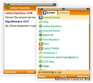 Mobile Agent (Mail.ru)