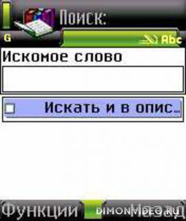 Lekarstva - v0.01