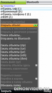 Blue FTP