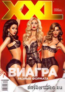 XXL №12-1 (декабрь 2013 - январь 2014) Украина
