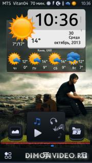 Avkon2 Weather New By Aks79&Vitan04