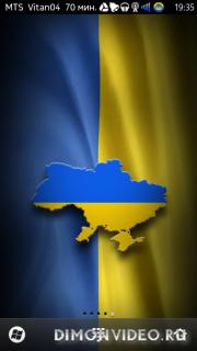 Avkon2 UKR Round By Aks79&Vitan04