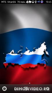 Avkon2 RUS Round By Aks79&Vitan04
