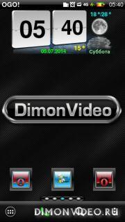 Avkon2 Colorful 4G edited by JHAM2005™