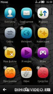 matrixmenudata.xml для symbian belle