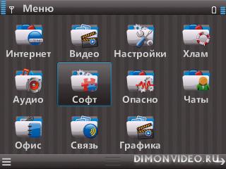 Софт клавиши как на Symbian S^3 и выше