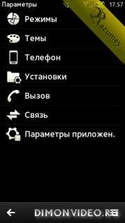 GsApp_Fast_Open