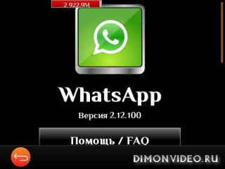 Whats App Modded Version