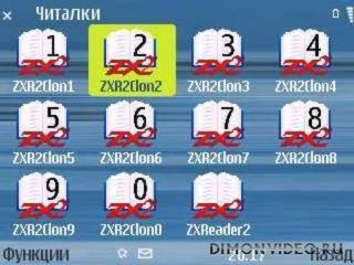 10 клонов читалки ZXReader2