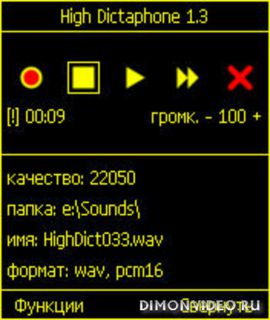 HighDict (Symbian OS 9.X)