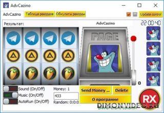 AdvCasino Demo