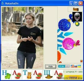 NatashaOn