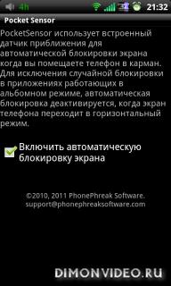 PocketSensor
