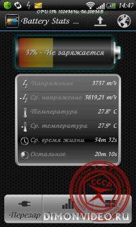 Battery Stats Plus Pro