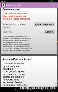 Lock Screen Magic