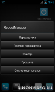 Reboot Manager
