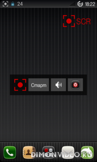 SCR Screen Recorder Pro ★ root