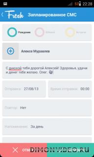 Fresh SMS Scheduler