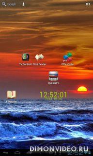 ICS Digital Clock Widget