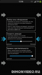 Flick Screen Off