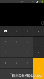 Smart Hide Calculator - Donate