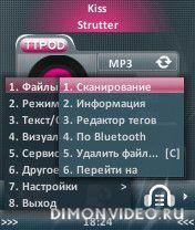 Русификатор TTPod 3.60/61