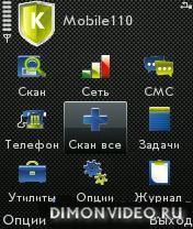 Mobile110