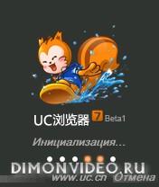 Ucweb 7.0beta1_Rus