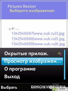 Resizer_rus