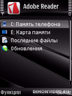 Adobe Reader  LE rus