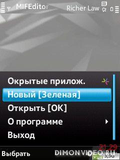 MifEditor rus