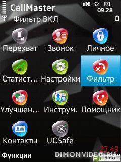 CallMaster rus