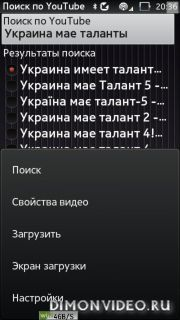YourTube rus