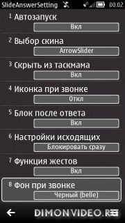 SlideAnswer RUS