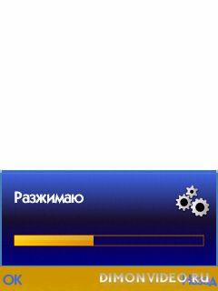 zntxhanpyd.pyd(ru)
