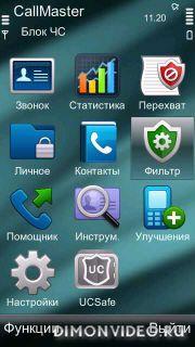 CallMaster.rus