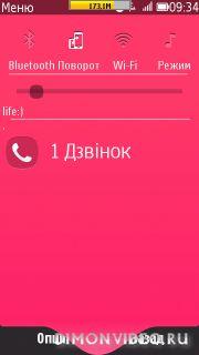 Belle Topbar ru/ua