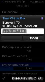 Time Chime Pro