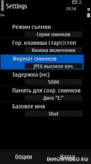 Nokia Screen Grabber