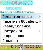 Mp3TagEditor